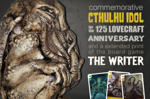 cthulhu idol commorative